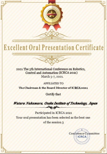 Excellent Oral Presentation Certificate